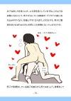 sexbook_05_032ts.jpg