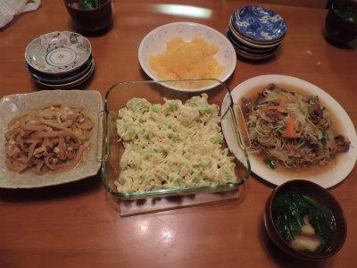 3.15夕食