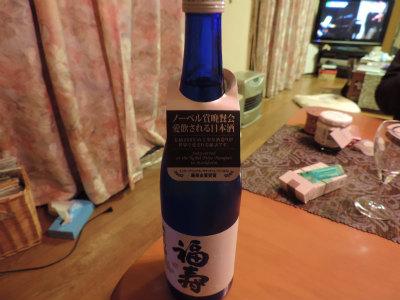 銘酒「福寿」