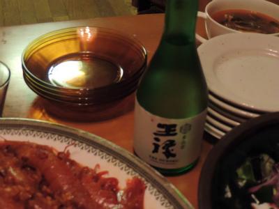 5・5地酒「王禄」