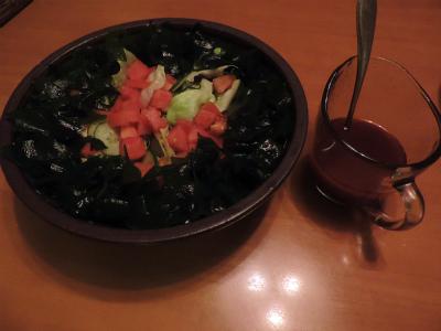 ワカメと生野菜の韓国風サラダ