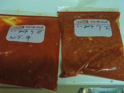 7.27トマトソース
