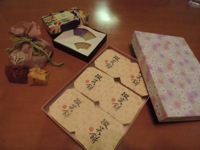 8.25三大菓子ところの和菓子