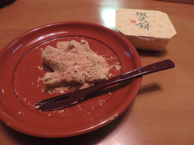 8.25京都微笑餅