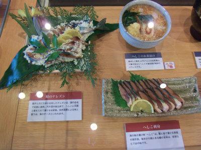 8.22食の文化館10