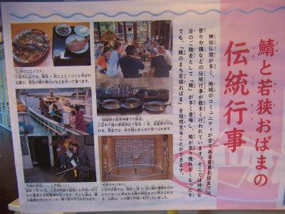 8.22食の文化館7