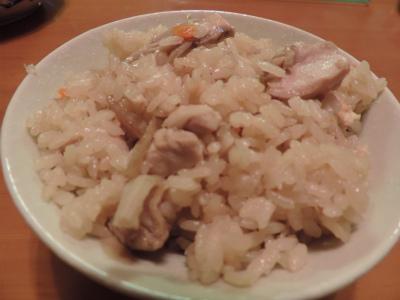 9.13鶏の炊き込みご飯