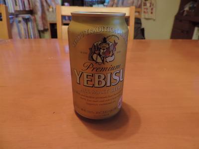 9.20エビスビール