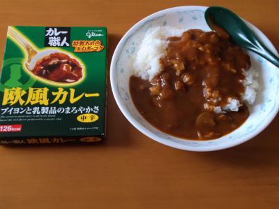 10.4昼食