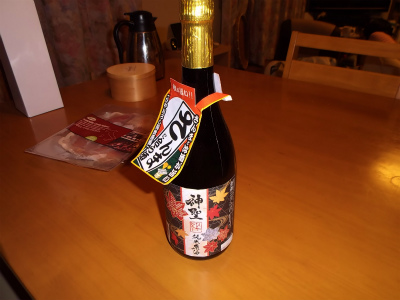 10.6京土産2
