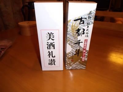 10.6京土産3