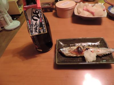 10.7秋刀魚と秋刀魚に合う酒