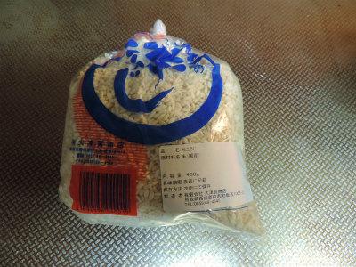 10.5塩麹づくり