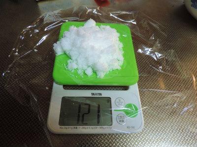 10.5塩麹づくり2