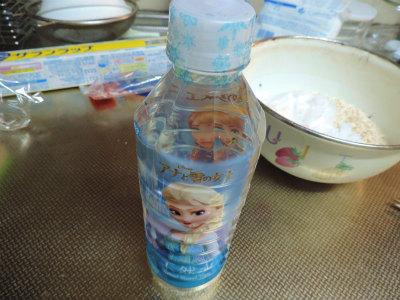 10.5塩麹づくり3