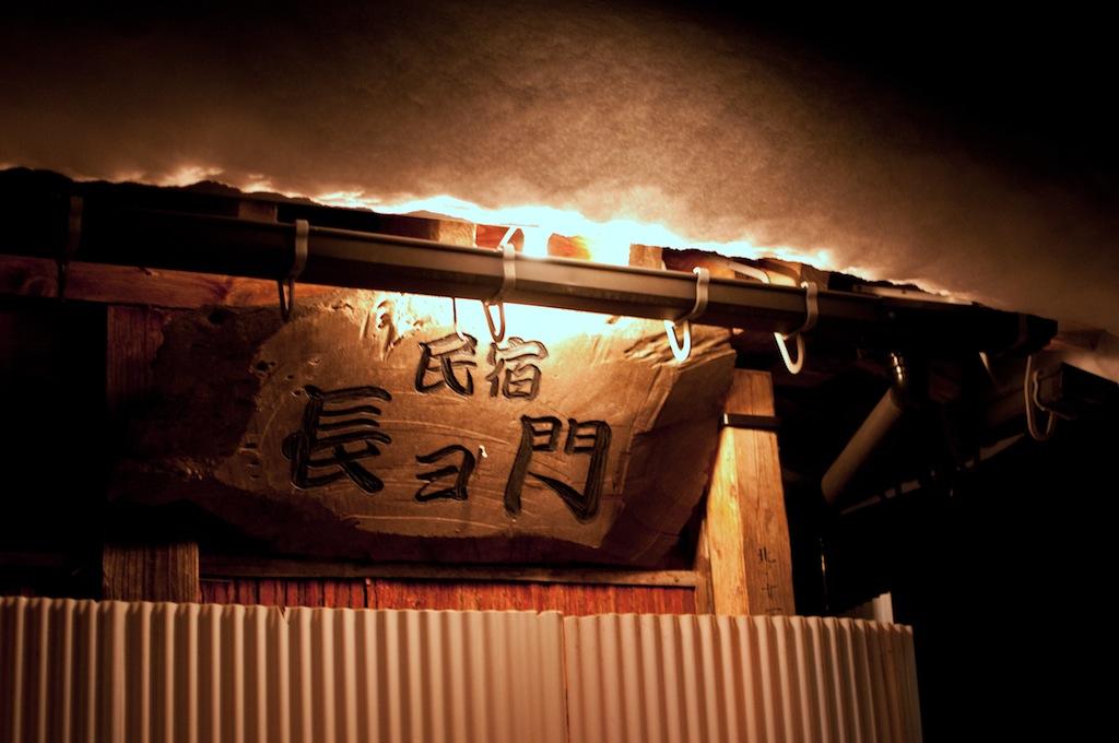 gokayamaainokura20140207a.jpg