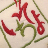 ロゴの部分の刺繍