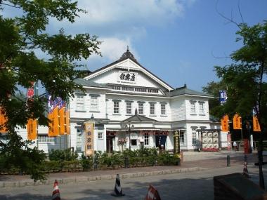 Kourakukan_Theater.jpg