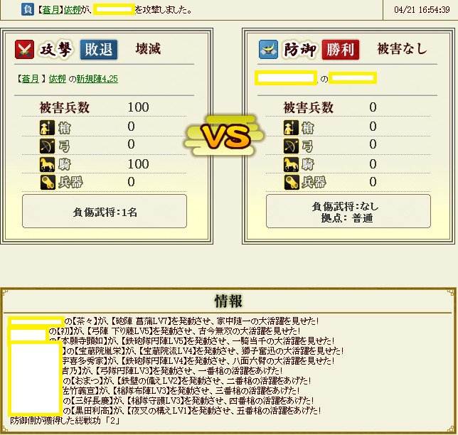 20140501001706cea.png