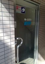 20140913東京晴々2_convert_20140913235010