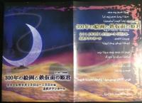 20140913北沢H1_convert_20140913235038
