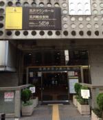 20140913北沢H2_convert_20140913235058