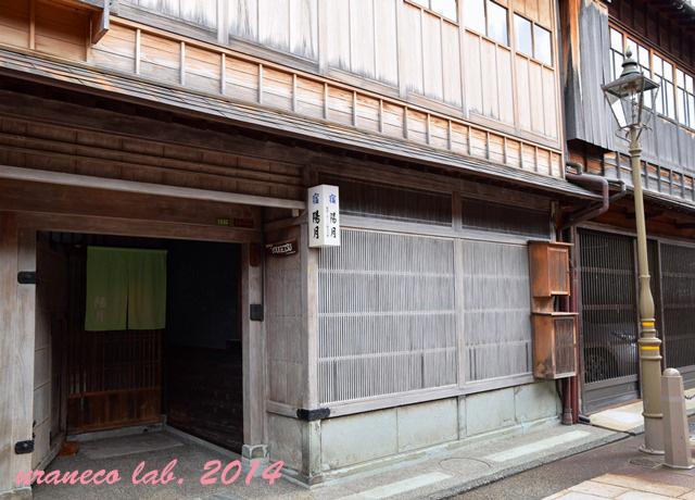 9月26日金沢東茶屋3