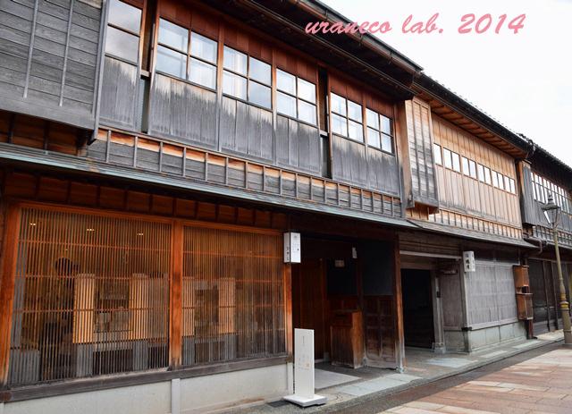 9月26日金沢東茶屋2
