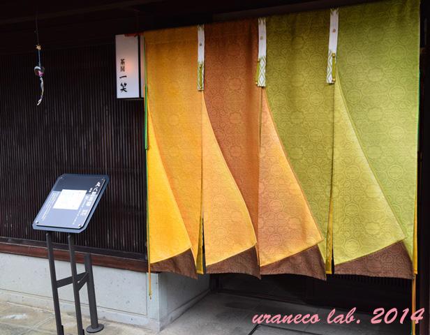 9月26日金沢東茶屋8
