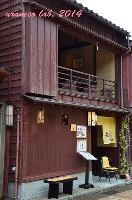 9月26日金沢東茶屋7