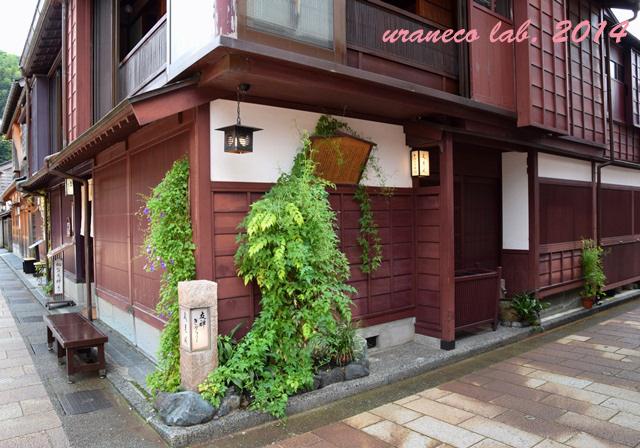9月26日金沢東茶屋6