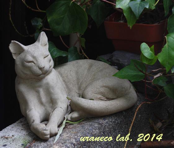 10月6日猫の置物