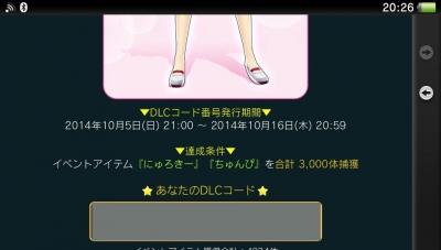 2014-10-07-202603.jpg