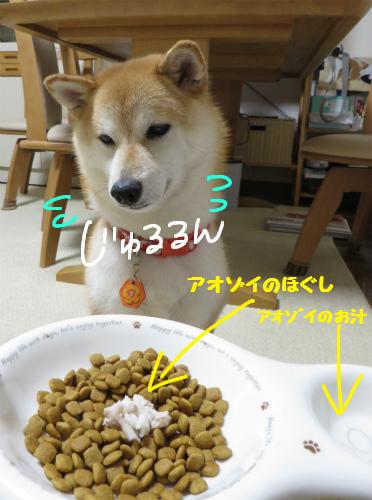 華ちゃんスペシャルディナー