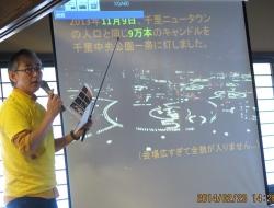 hamakou02.jpg