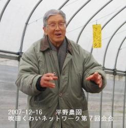 kitamura-04hirano.jpg