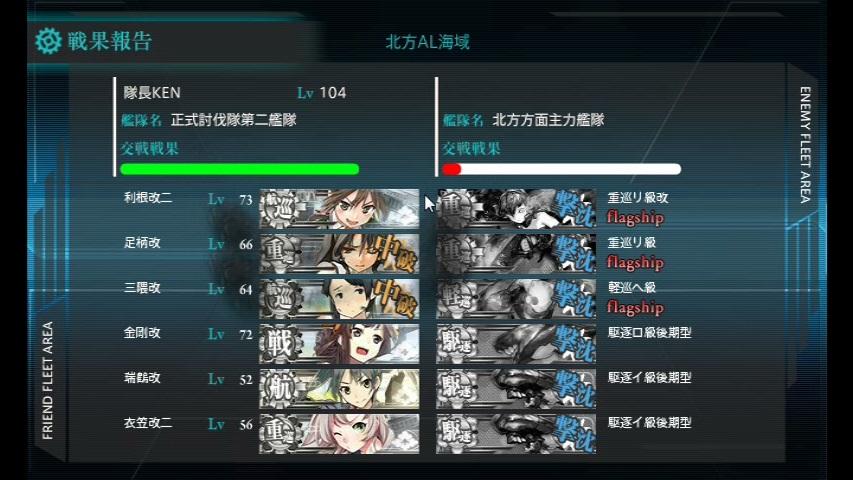 夏イベE-1 その三