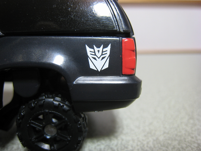 vehicon
