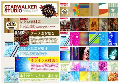20141012-web.jpg