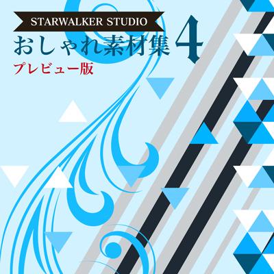 SWST0079_web.jpg
