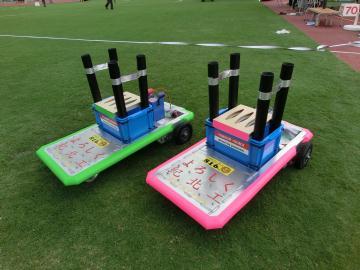 投擲競技ラジコン回収ロボット