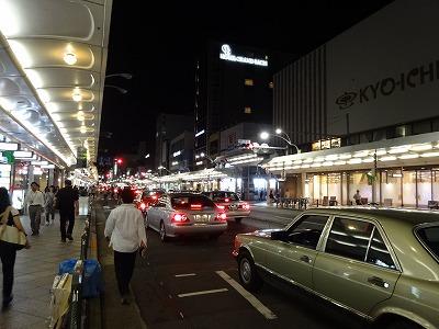 京都 四条 4