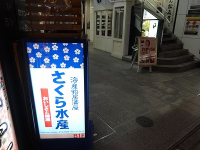 京都 四条 5