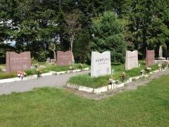 レイクヴィラファームお墓参り1