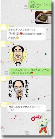 3_20140618082328e4b.jpg