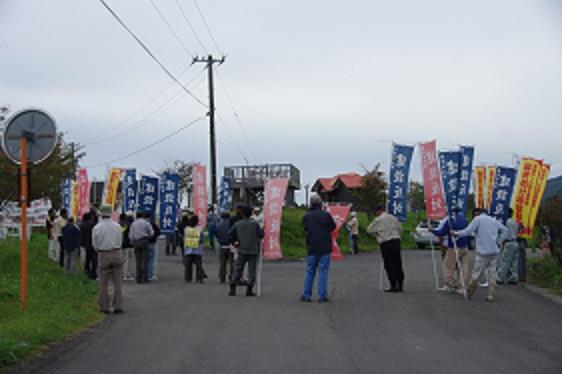fukayama781