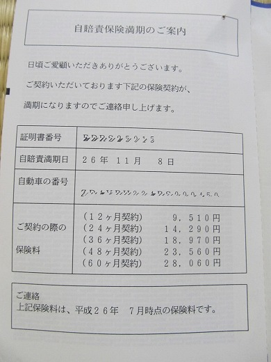s-2014-9-0047.jpg