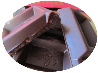 本格ダークチョコレート