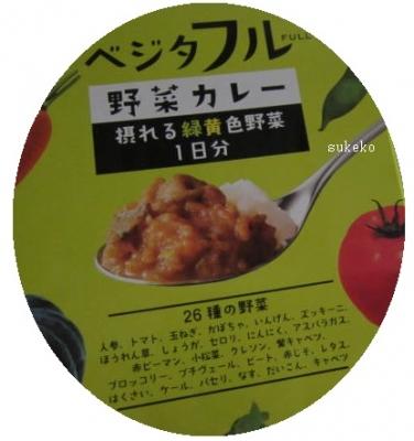 野菜たっぷり!!