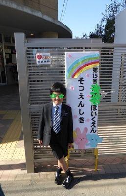001 卒園式